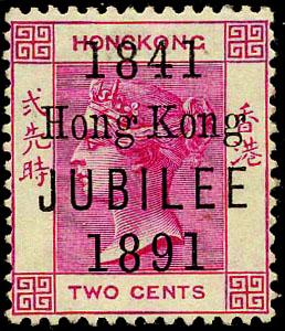 Hong Kong 1891 Jubilee 2c