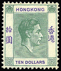 Hong Kong $10 1938 KGVI green and violet