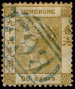 Hong Kong 1862 96c